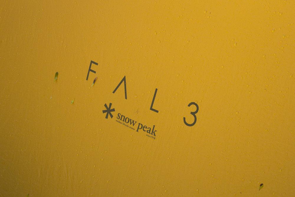 Snow Peak FAL 3