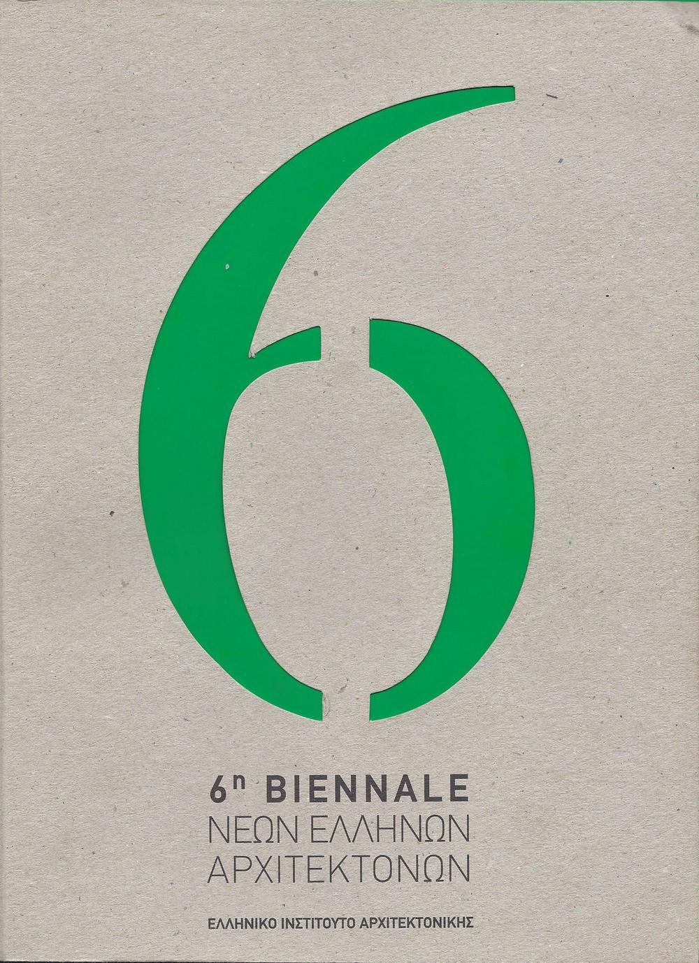 6_biennale.jpg