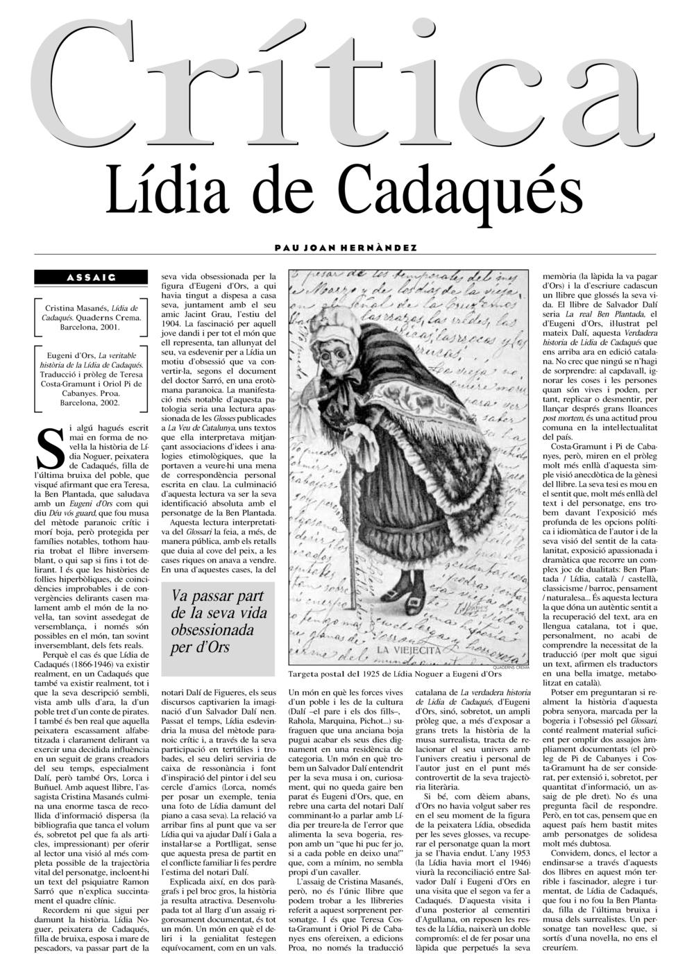 LídiaCadaqués_Avui_PauJoanHdez.jpg