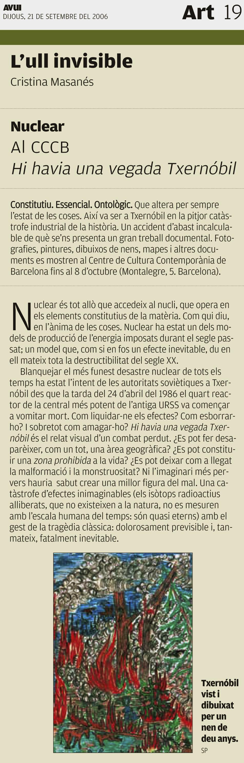 PREM_AVUI_ULL_Nuclear.jpg