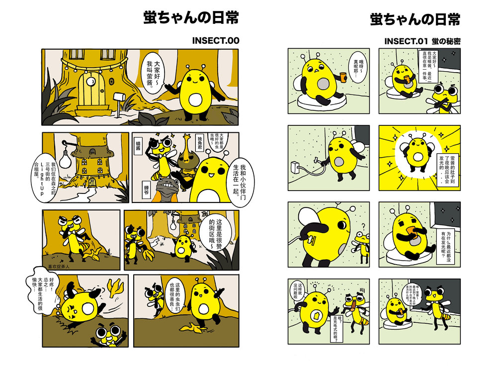 IMG_9766副本.jpg