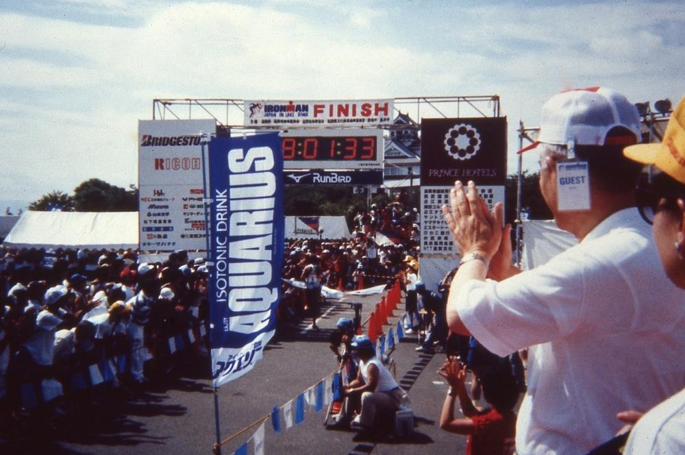 Ironman Japan