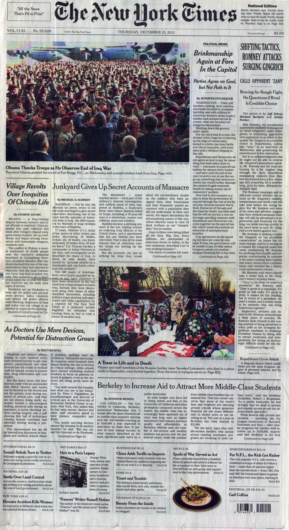 Spoils  appeared on the front page of  The New York Times ' coverage of the end of the Iraq War on December 15, 2011.