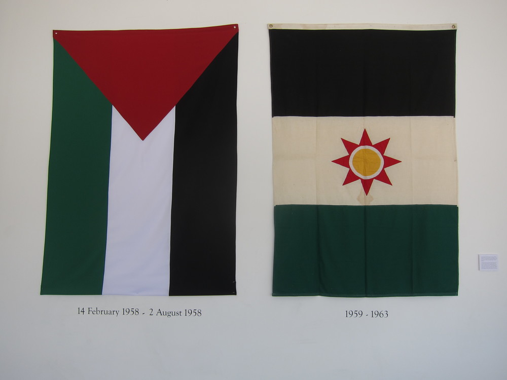 "Two Iraqi flags hung inside the restaurant. The first one was adopted for six months in 1958, and was identical to the Palestinian flag. The second was donated by an Iraqi Jewish man who wished to remain anonymous and was a communist back in the 1960s and sent this message: This flag comes from the personal collection of an Iraqi Jew who was a member of the communist party in the 1940s, and left Iraq in 1961. ""I was an admirer of Yusuf Salman Yusuf, aka Comrade Fahd. General Qassim was as close an ally as we ever had in the Iraqi leadership. Please fly his flag in  Dar Al   Sulh ."