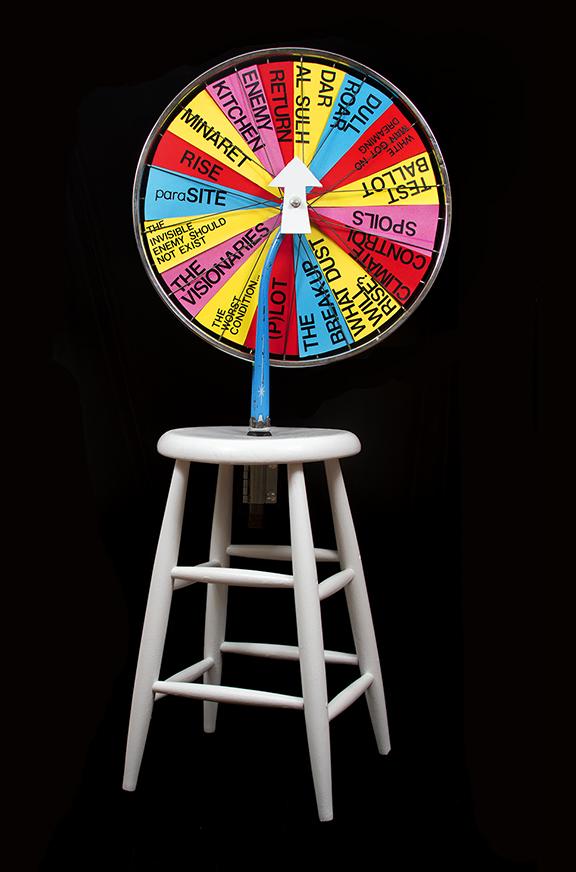 wheel_velvet-8x12.jpg