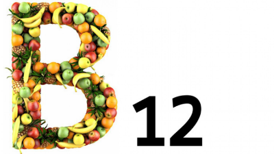 Vitamina B12:Lo que no sabías sobre la Vitamina B12