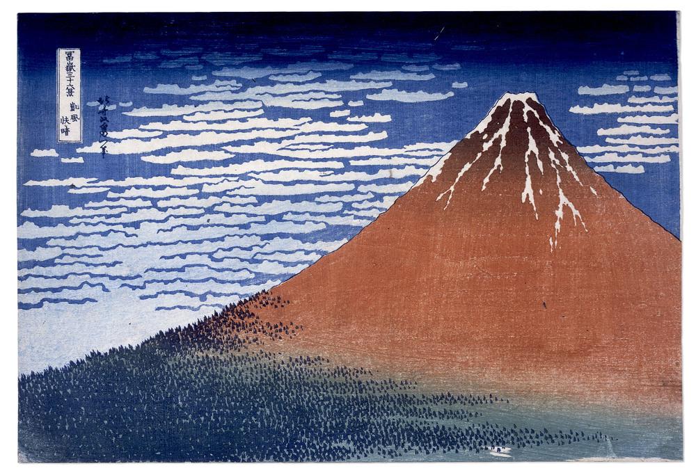 Hokusai Katsushika Vent frais par matin clair, Série : Les trente vues du Mont Fuji Japon, Époque d'Edo (1603-1868)