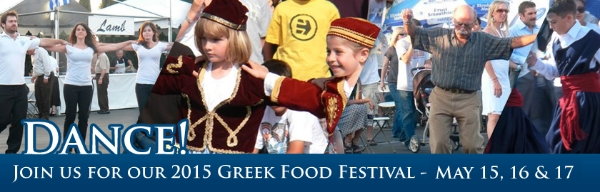 The OC Greek Festival