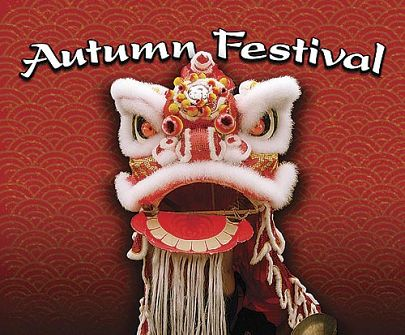 Autumn Festival Aquarium of the Pacific