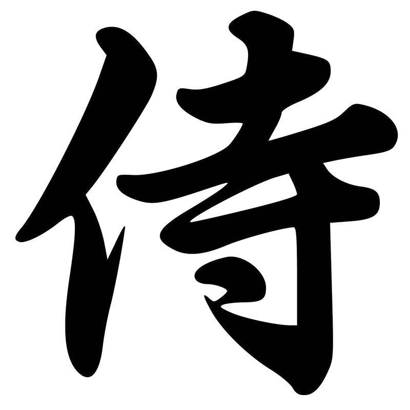Events Mountain Rain Zen Community