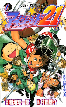1st volume cover