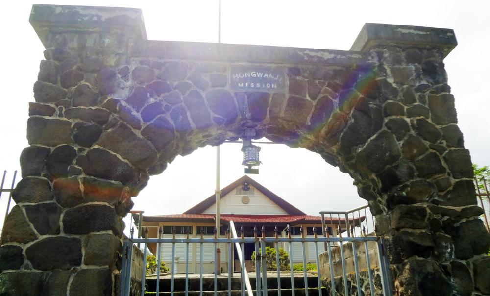 In 1915, the Fujinkai raised $400 to build this stone gateway.