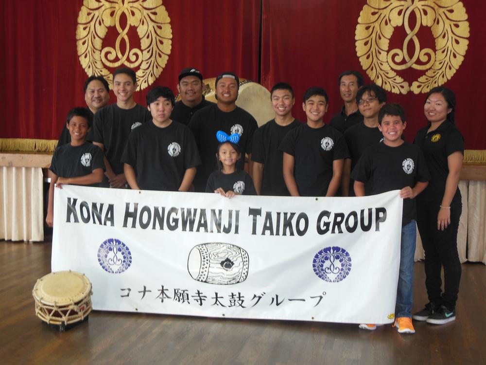 Kona Hongwanji Bon Dance