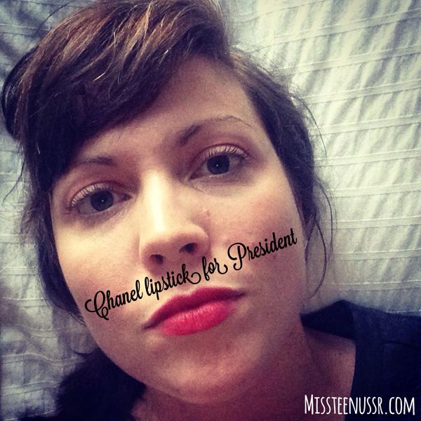 lipstick bed ussr.jpg
