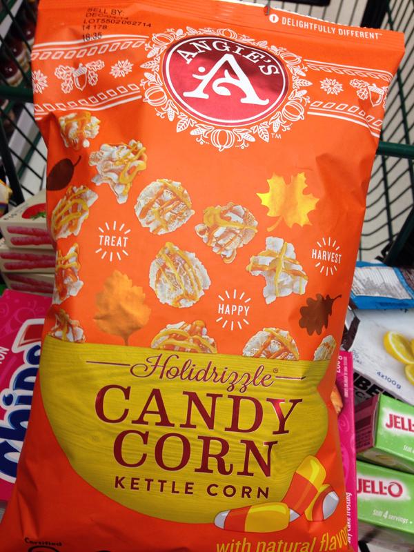 drizzle corn perf 10 vol 11.jpg