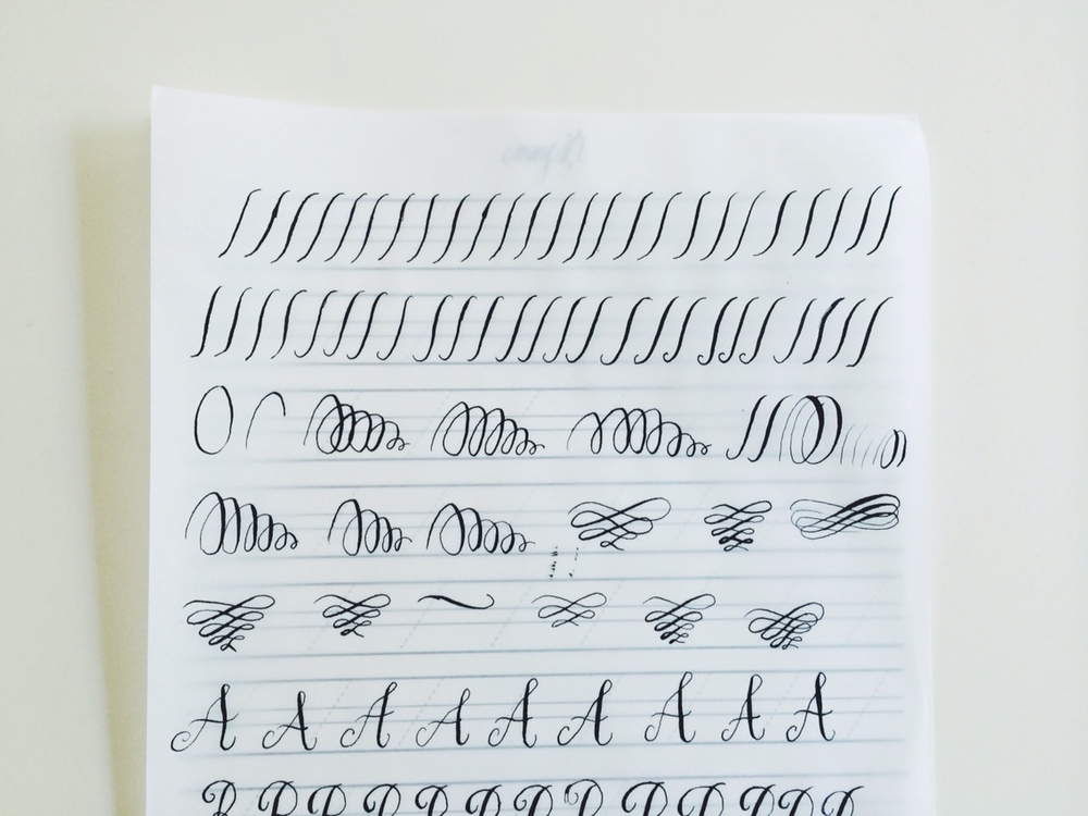 ohd_calligraphy