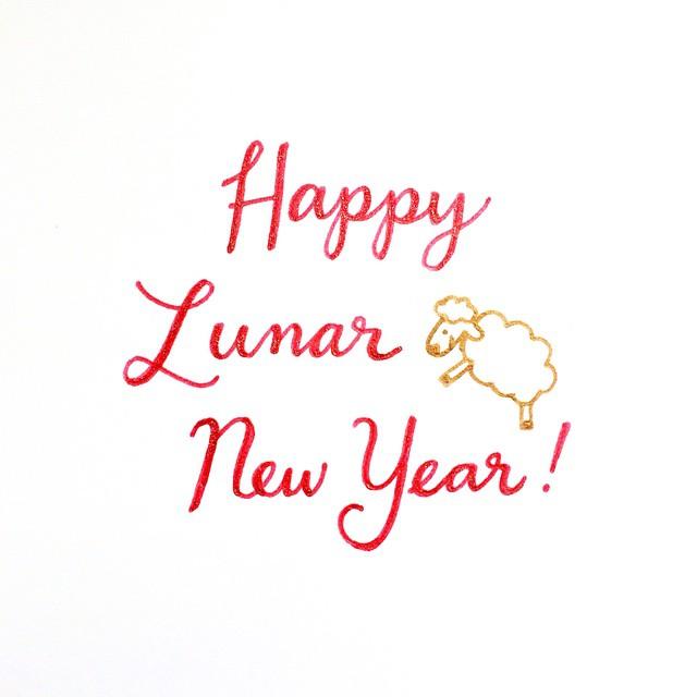 Happy Lunar New Year 2015!