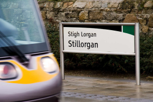 Stillorgan - Rowan Avenue,Stillorgan Industrial Park