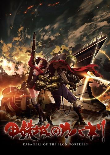 Best New Anime Series May 2016 Edition Jason Sanford