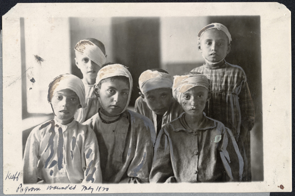 "Jewish children wounded in a pogrom. 1920. (From the American Jewish Joint Distribution Committee (JDC) photo-book ""I Live. Send Help,"" published on the occasion of the Jewish humanitarian group's centennial anniversary.)"