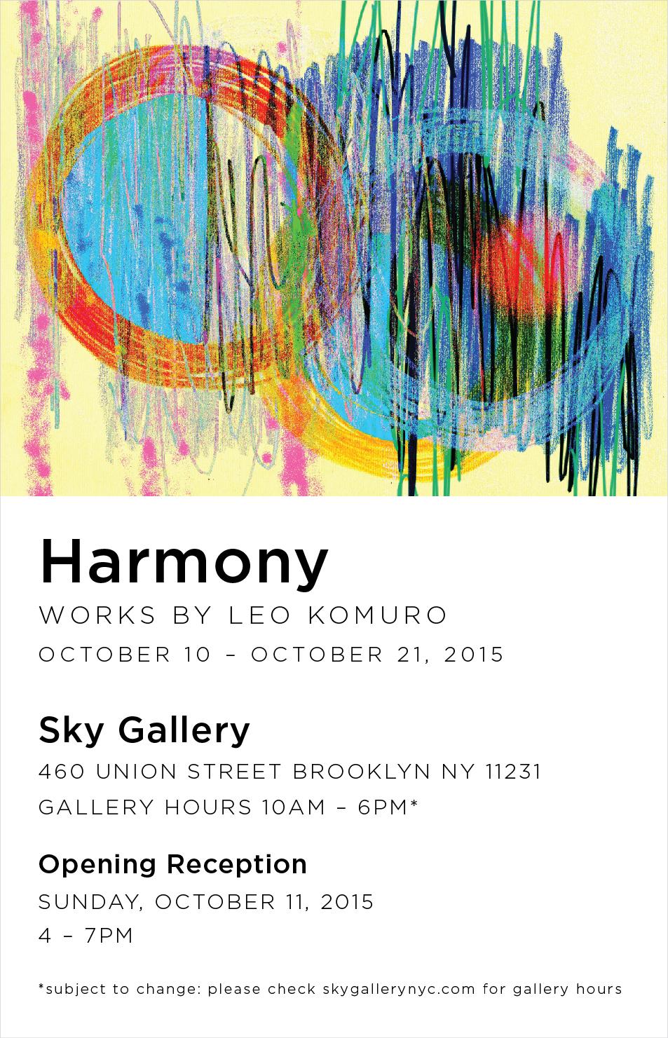 Sky Gallery Harmony Leo Komuro