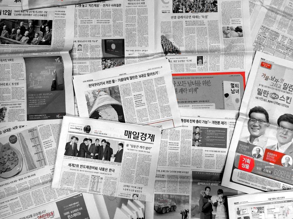 korean newspapers-min.jpg