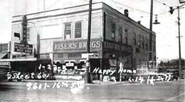 Rat City Circa 1938