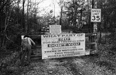 Popcorn's Gate