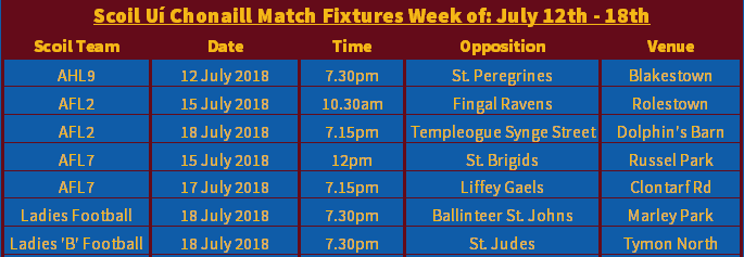fixtures_july18.PNG