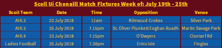 fixtures_18july.PNG