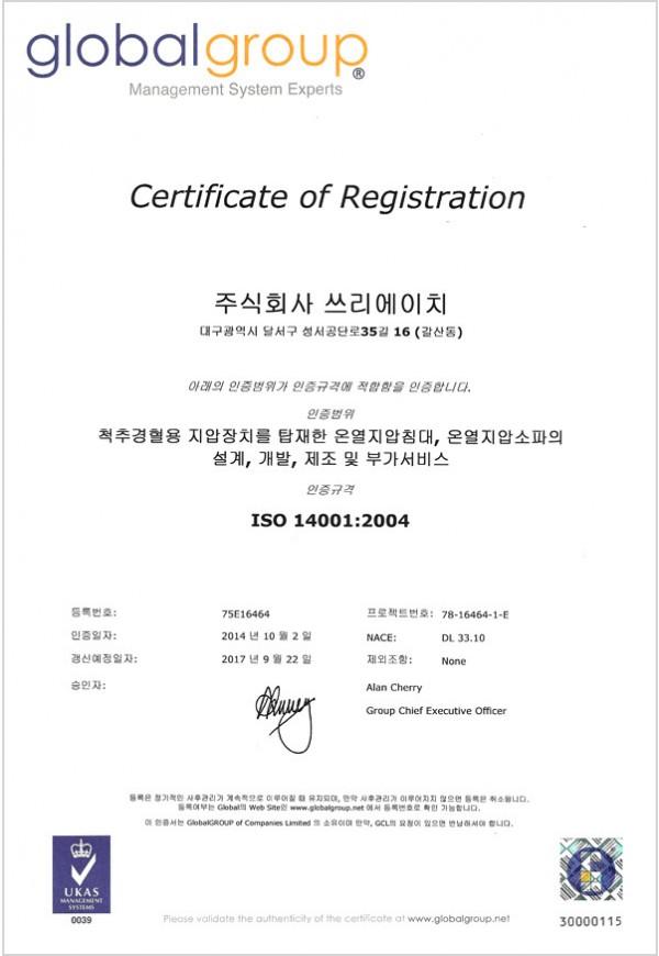 thumb-certificate of registration_600x870.jpg