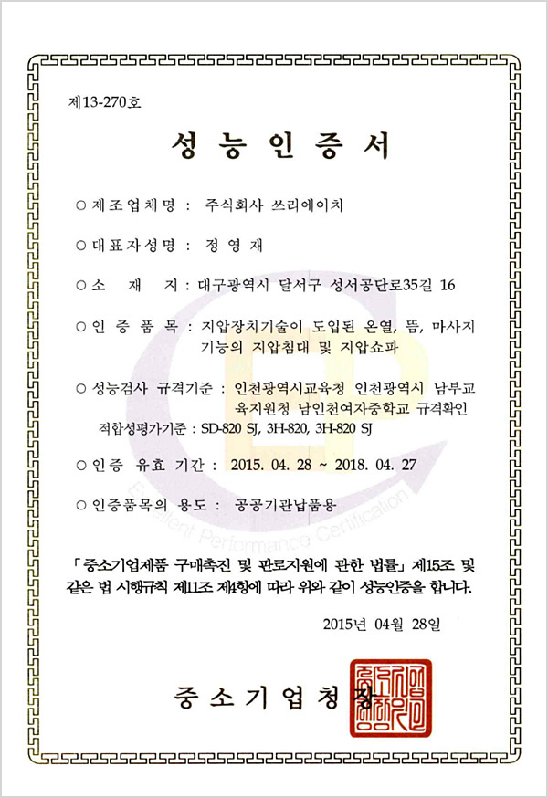 certificate of performance.jpg