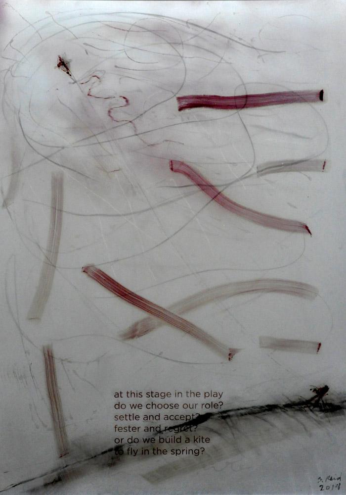 4 kite.jpg