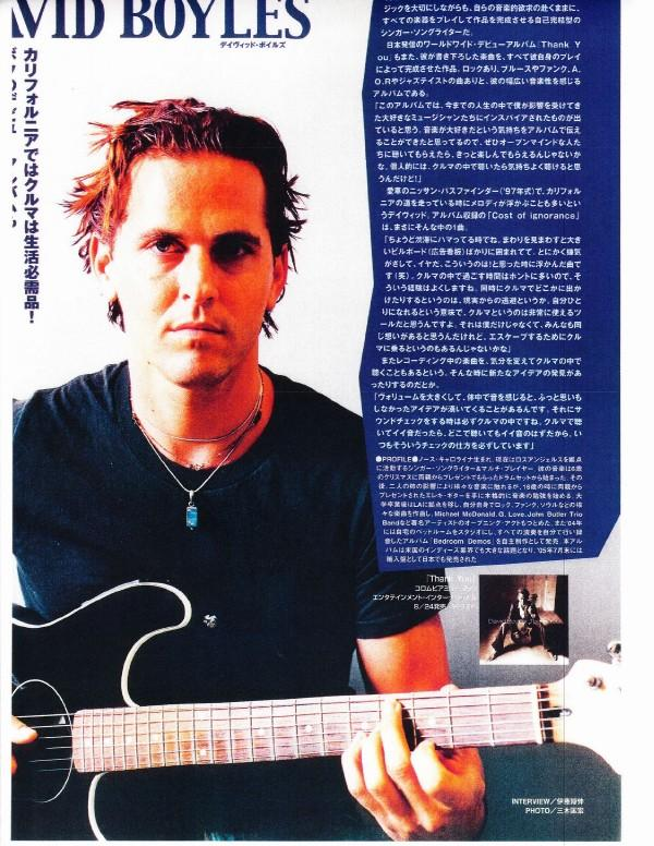 Japan Press 1.jpeg