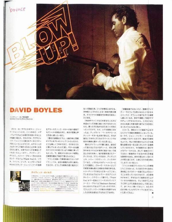 Japan Press 2.jpeg