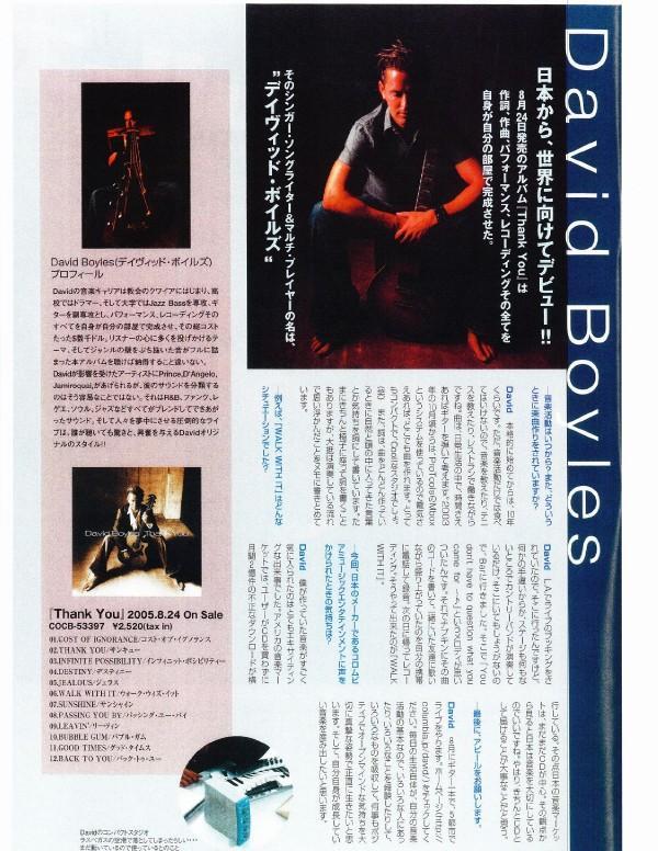 Japan Press 3.jpeg