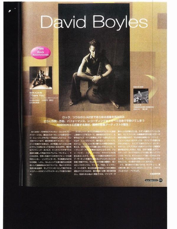 Japan Press 4.jpeg