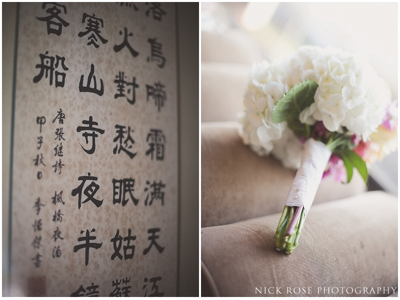 Asian wedding details