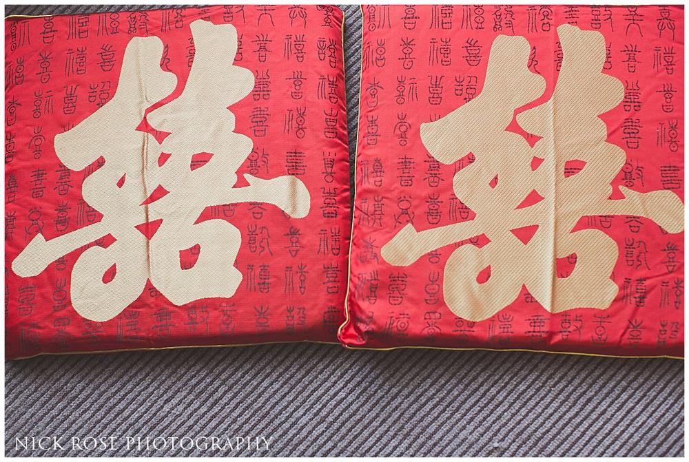 Hong Kong Wedding Photography_0092.jpg