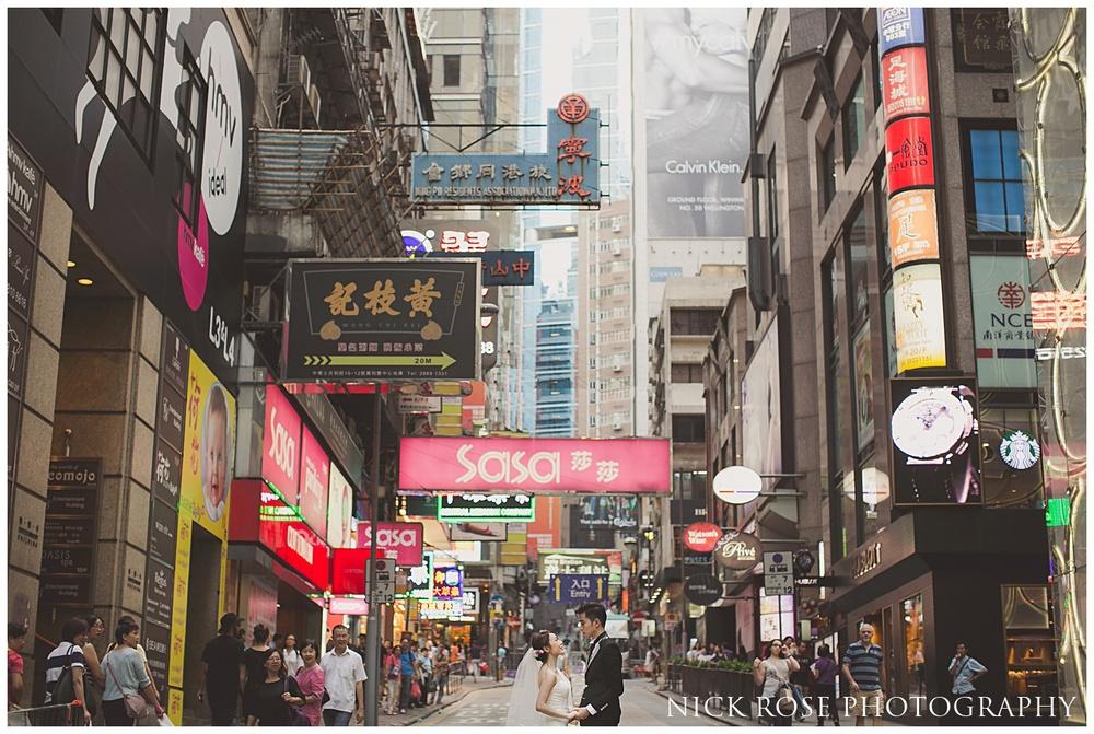 Hong Kong Wedding Photography_0116.jpg