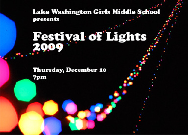 Festival_of_Lights_2009.jpg