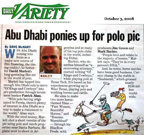 Variety_OKC_UAE2.jpg