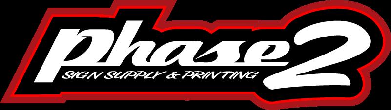 logo_phase2.png