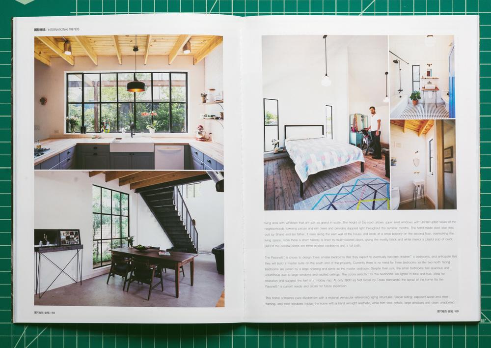Modern Decoration Magazine