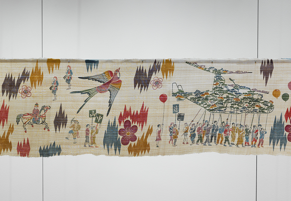 Parade from Far Far Away, detail, 2014,  Bingata dye on banana leaf fiber, 380 x 13,580 cm View from On Okinawa: Collections from the past and the future exhibition, 2014–2015, Humboldt Lab Dahlem, Dahlem Ethnological Museum/Asian Art Museum, Berlin, Germany Photograph by Jens Ziehe