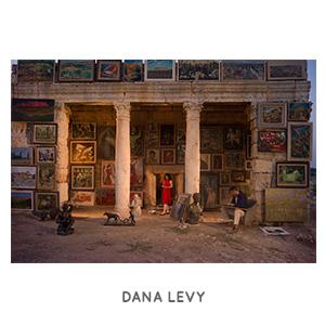 DanaLevy.jpg