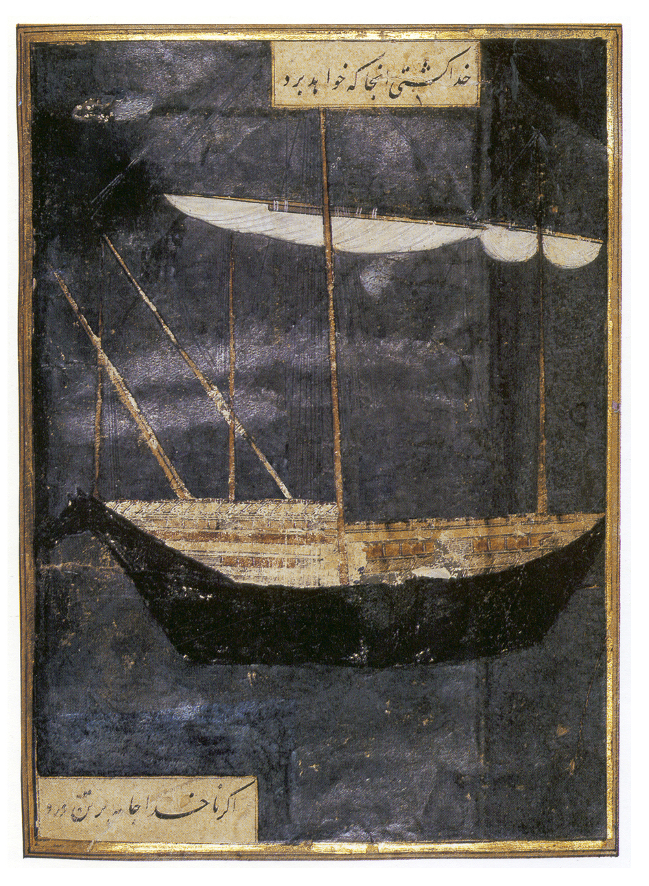 Title: God Sets the Course for the Ship, and Not the Captain Date: 2015 Medium: Mixed media on Japanese rice paper Size: h: 4.09 in w: 2.95 in
