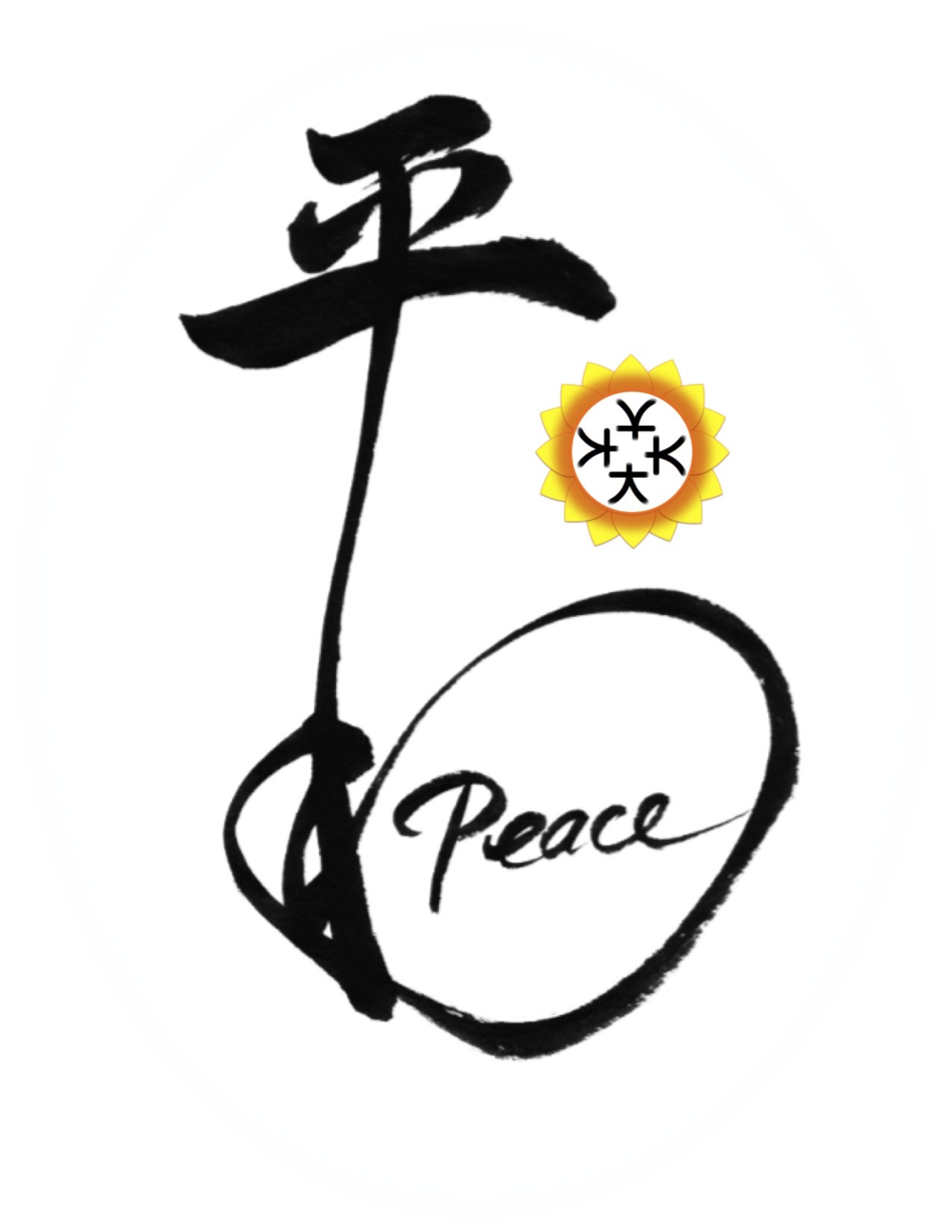 Heiwa Peace & Reconciliation Foundation of New York Ltd