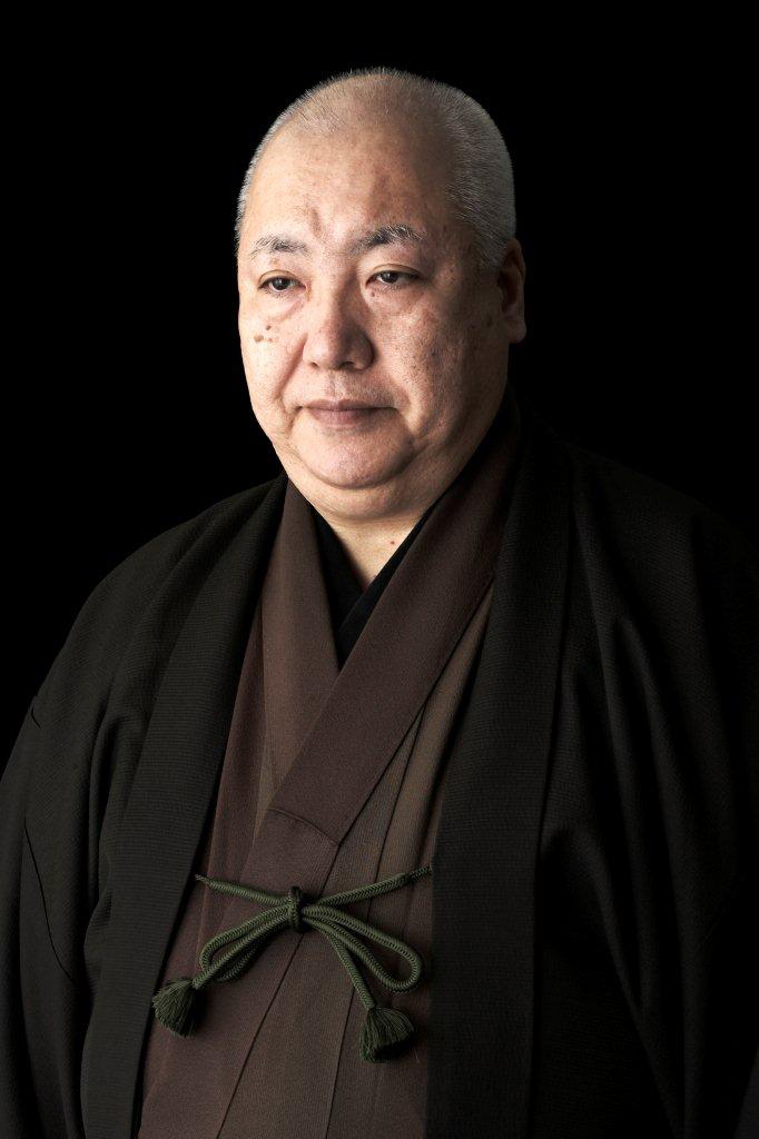 Gensho Umewaka