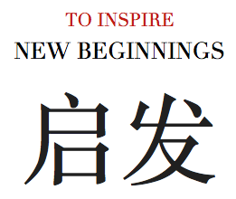 TO INSPIRE NEW BEGINNINGS
